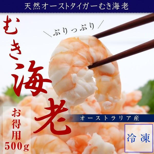 4-22 【梅南高苑】オーストタイガー2個買いで500円OFFクーポン