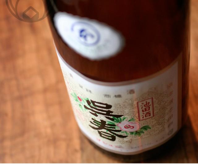 呉春 本丸 1800ml【呉春】