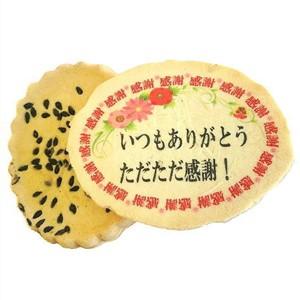 感謝せんべい小判と胡麻バター煎餅2枚の個装セット