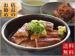 うなぎ蒲焼 生姜煮佃煮セット