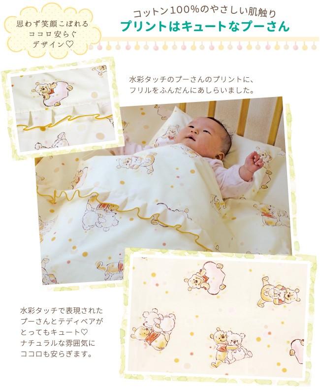 赤ちゃんのお肌にやさしいコットン100%