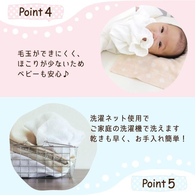 ニューマイヤー毛布の特徴3