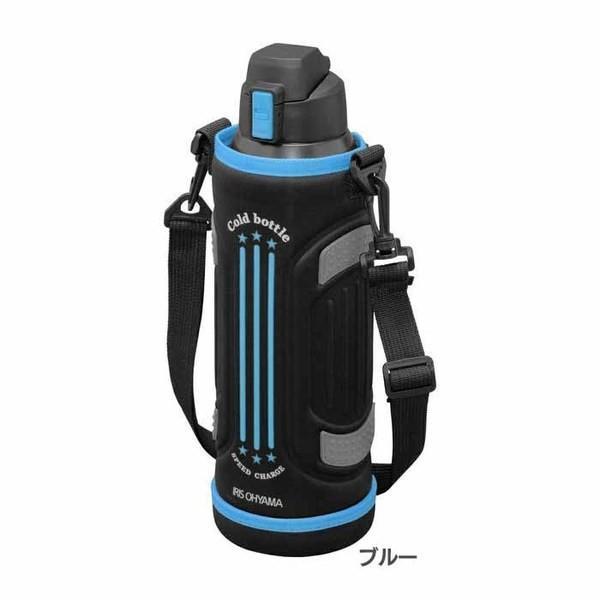 水筒 1.5リットル 子供 直飲み 1.5L マグボトル おしゃれ 保冷 軽量 軽い 遠足 運動会 子供用 ダイレクトボトル DB-1500 全3色 アイリスオーヤマ|unidy-y|19