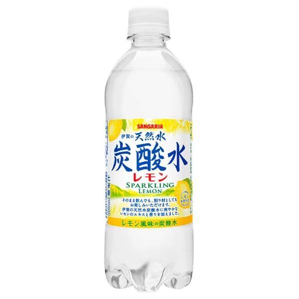 48本入 伊賀の天然水 炭酸水 500ml サンガリア (D) 【代引き不可】 unidy-y 03