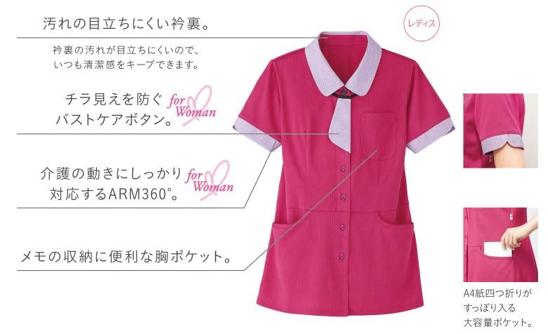 女性用ロングニットシャツ HL-2639 ハートグリーン