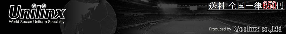 Soccerlinx(サッカーリンクス)