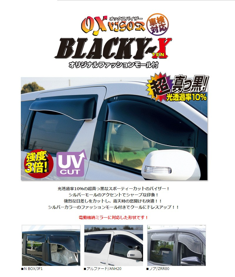 blacky_x-01
