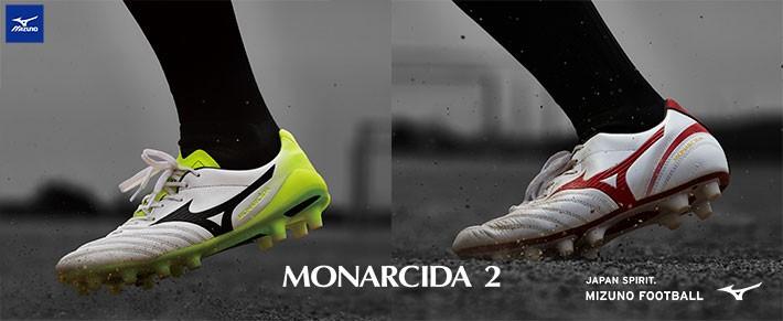 ミズノ MONARCIDA 2