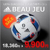adidas UEFA EURO2016