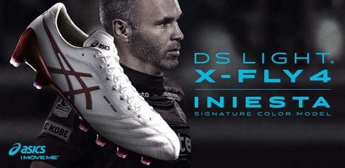 アシックスサッカースパイク(X-FLY4)