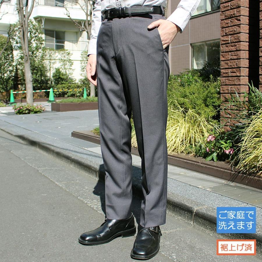 スラックス メンズ ビジネス ノータック ストライプ 裾上げ済み スリム 洗える united-japan 23