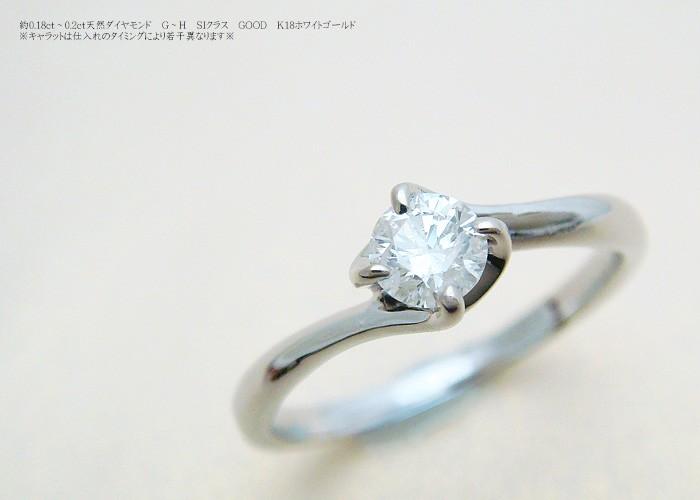 大粒天然ダイヤモンド