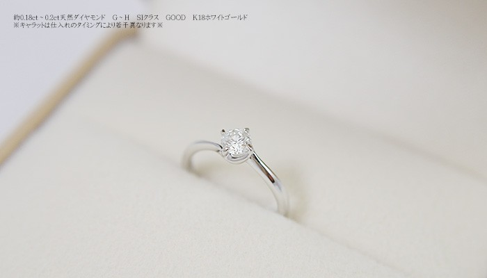 天然ダイヤモンドリング