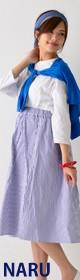 NARU(ナル) コットンのさらっとした爽やかな肌さわりのマリンストライプスカート