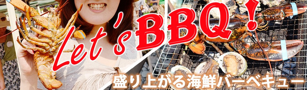 lets bbq