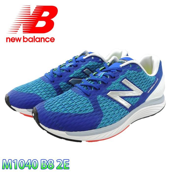 11043412d104c NEW BALANCE メンズ ランニングシューズ ブルー スニーカー M1040 B8 2E ニューバランス 男性用 運動靴
