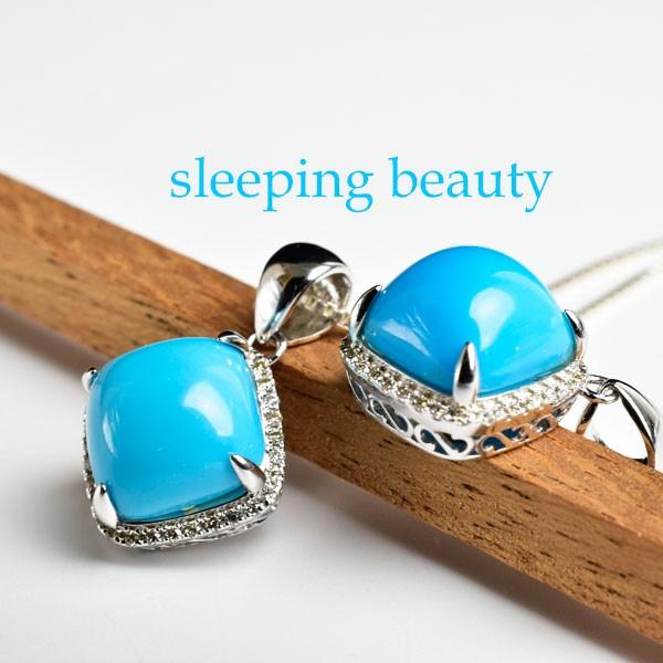 スリーピングビューティー ターコイズ ペンダント ダイヤモンド装飾 天然ターコイズ  スタビライズド 天然石 パワーストーン 爪留め