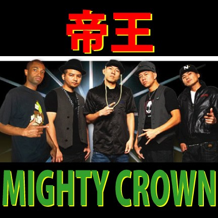 MIGHTY CROWN