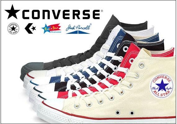 converse(コンバース)スニーカー