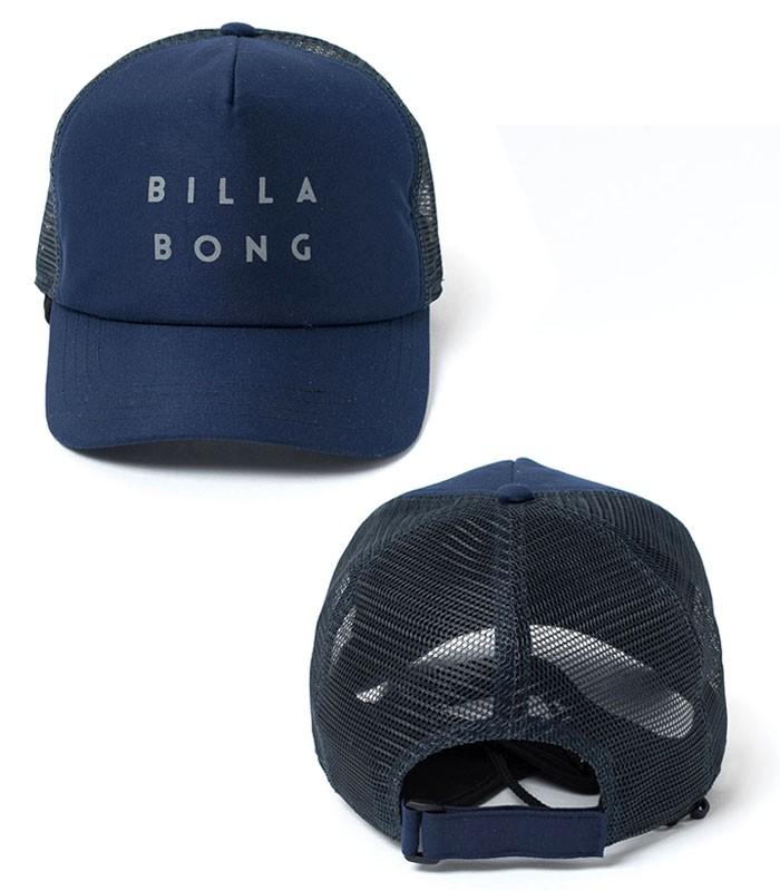 5e9735f65e2af ビラボン ビーチキャップ 帽子 ネイビー 熱中症予防 アウトドア スイムキャップ サーフィン ロゴプリント