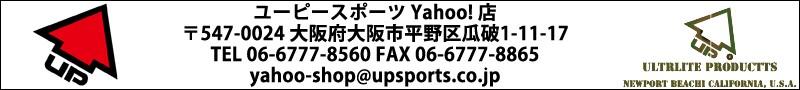 ユーピースポーツ Yahoo!店