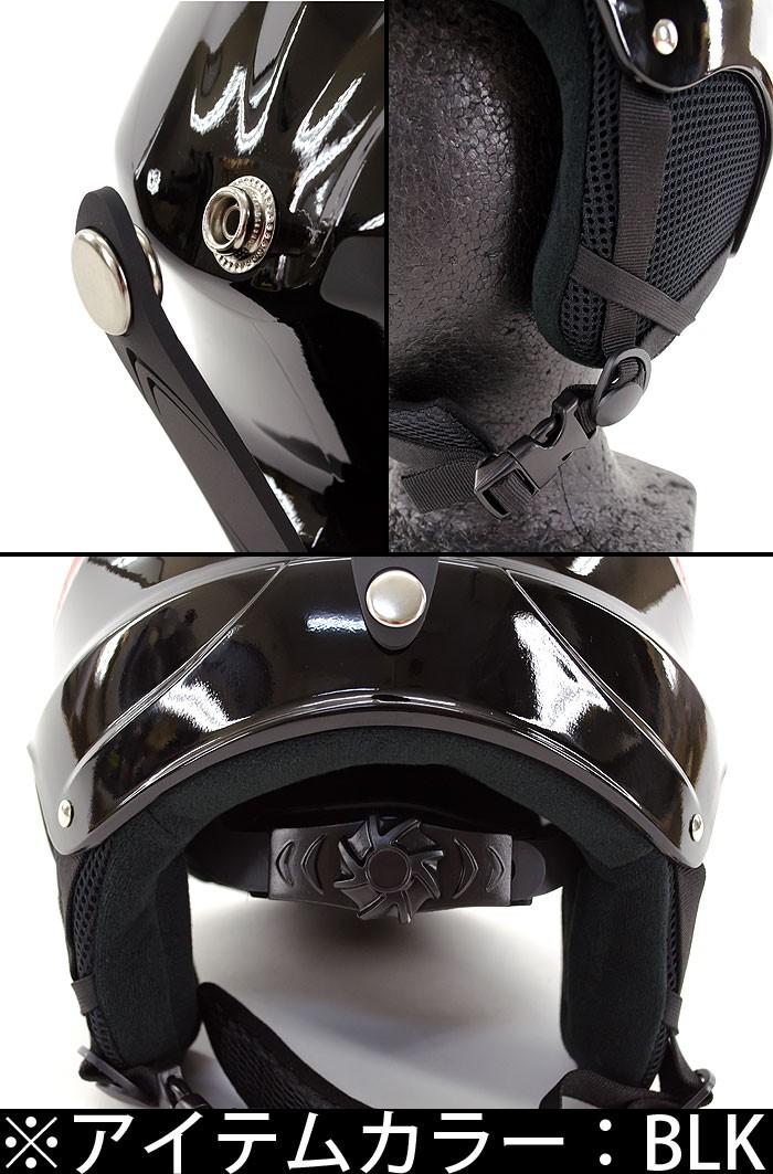 スノーボードヘルメット スキー プロテクター 16 HELMET JUNIOR ZUMA キッズ ヘルメット ツマ ジュニア用