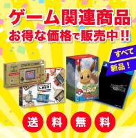 ゲーム ニンテンドー スイッチ PS4 プレステ 話題 人気
