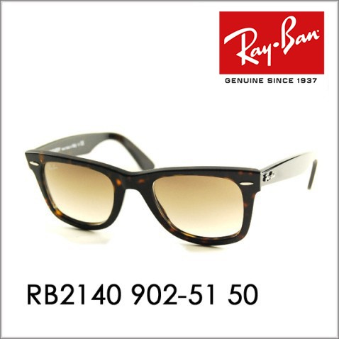 39d5bc08285371 54mm Rayban Rb2140 Wayfarer Sunglasses For Sale (sites From China ...