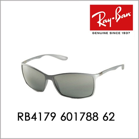 f6e25cb450  OUTLET☆SALE レイバン Ray-Ban RayBan RB4179 601788 62 LITEFORCE(ライト