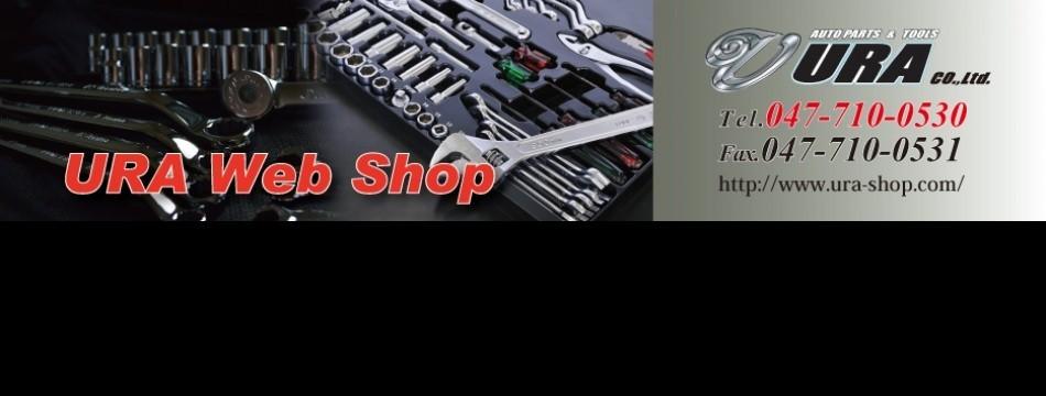 URA Yahoo!shop