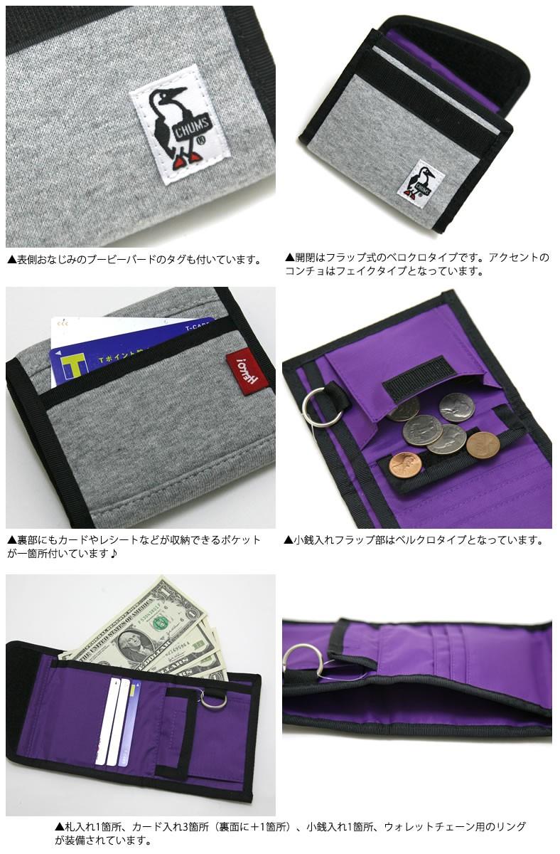 CHUMS チャムス スナップ ウォレット スウェット 財布 snap wallet sweat(ch60-2018)