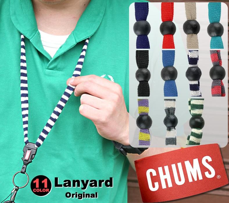 chums-CH61-0077 ランヤードオリジナル