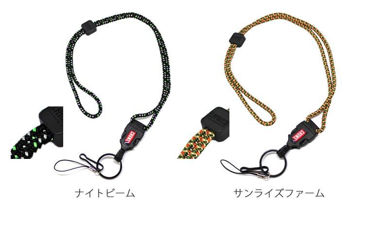 チャムス ネックストラップ CHUMS ニューランヤードロープ New Lanyard rope (CH61-0113) チャムス ストラップ CHUMS チャムス CHUMS 雑貨 店舗 CHUMS(チャムス)ONLINESHOP ペンギン オススメランキング プレゼント人気 通販 キャラクター アウトドア 携帯 ケータイ カメラ デジカメ