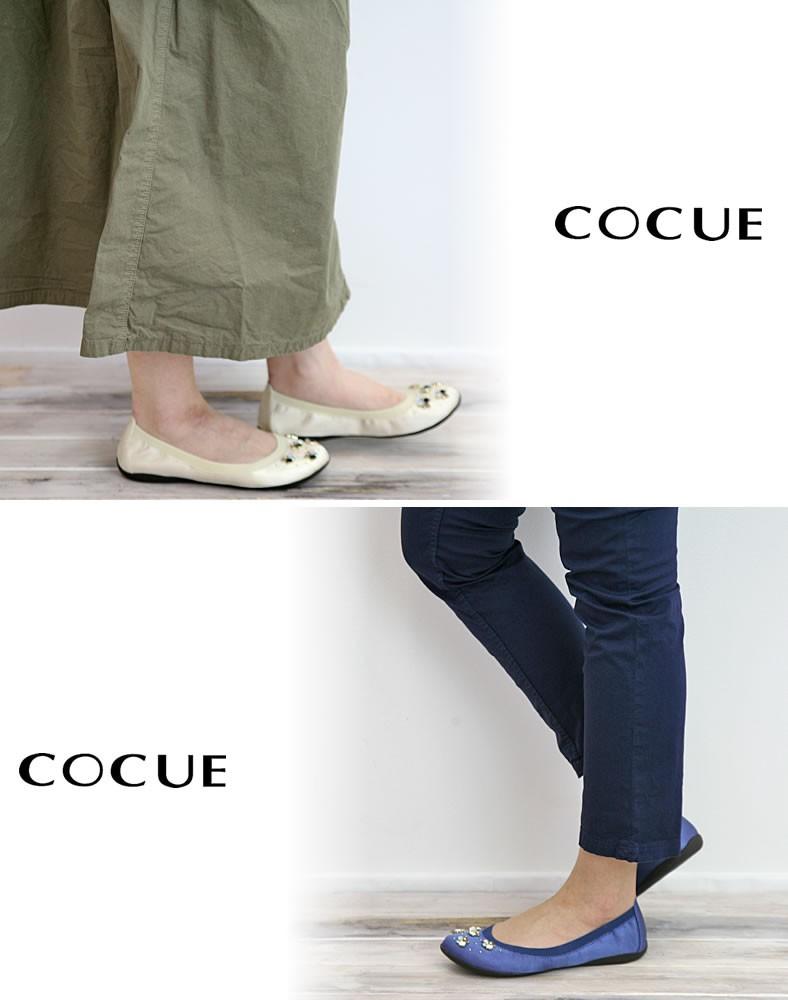 cocueコキュステッラバレエシューズ