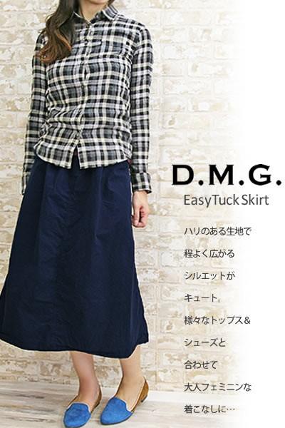 ドミンゴ スカート DMG D.M.G  イージー スカート(17-347x)