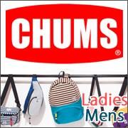 CHUMS チャムス