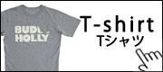 メンズTシャツ特集