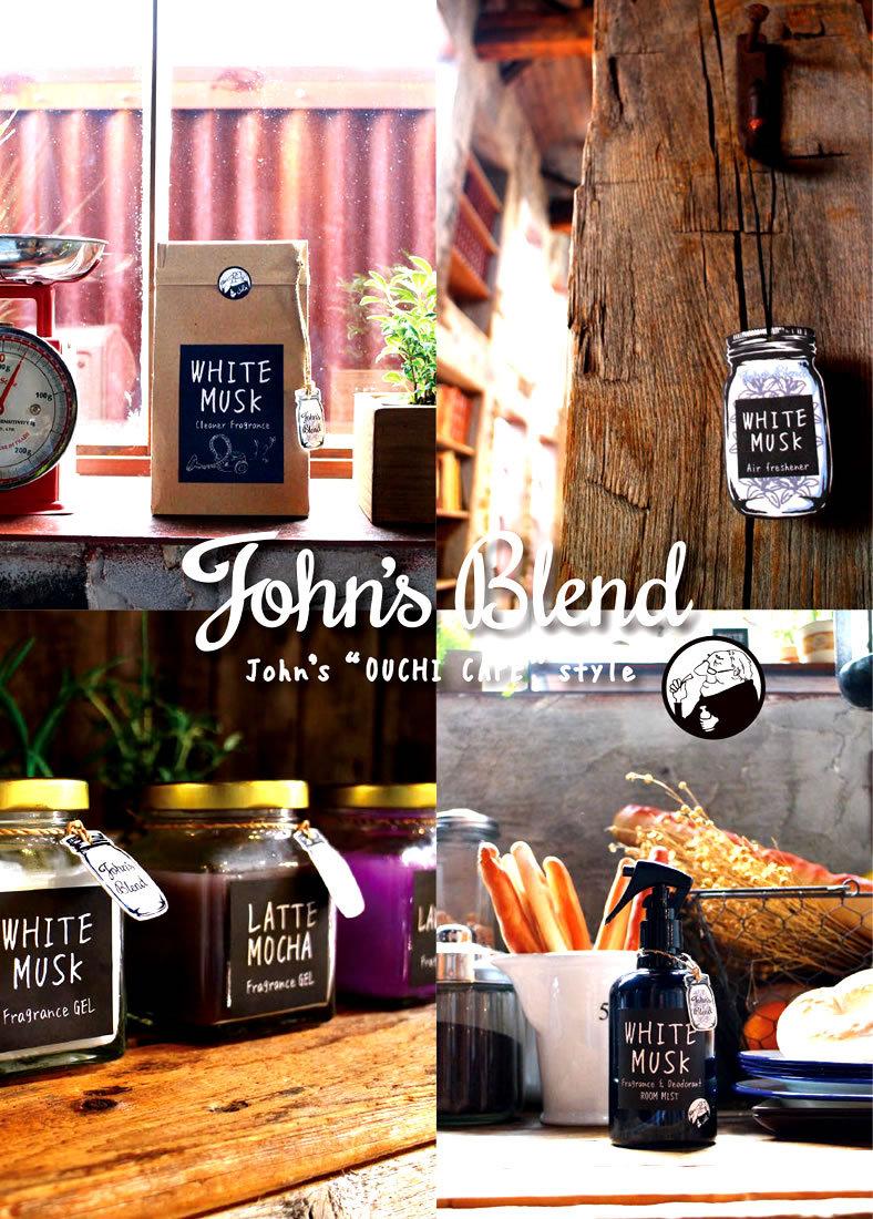 John's Blend Air Freshener ジョンズブレンド 吊り下げエアーフレッシュナー カーフレグランス (oa-jon-1) 芳香剤 香水 車内 お部屋 トイレ オフィス メンズ レディース ユニセックス 楽天 インテリア 通販 JohnsBlend プレゼント カワイイ ルームフレグランス ギフトにもおすすめですよ♪