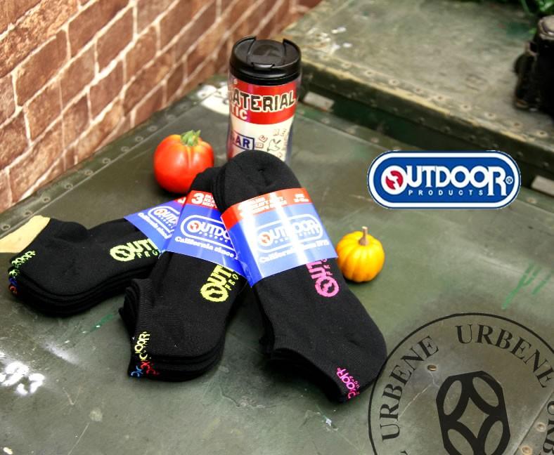 OUTDOORPRODUCTS(アウトドアプロダクツ)ソックス3Pブラックカラーパイルカジュアルロゴアンクル靴下(paag301z)3足セットお得くるぶし丈メンズレディース男性女性定番丈夫スポーツカラフルショルダー無地