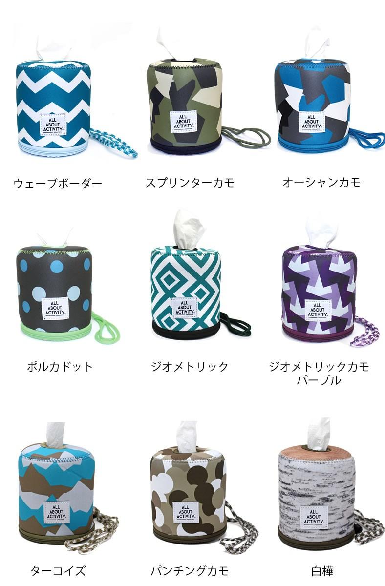 shrug design シュラグデザイン ロールペーパーバッグ roll paper bag (roz-2) ロールペーパーホルダーカバー トイレットペーパーホルダー