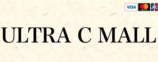 ULTRA C MALL ウルトラCモール