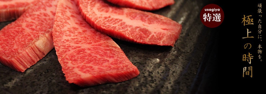 食肉・海鮮・その他