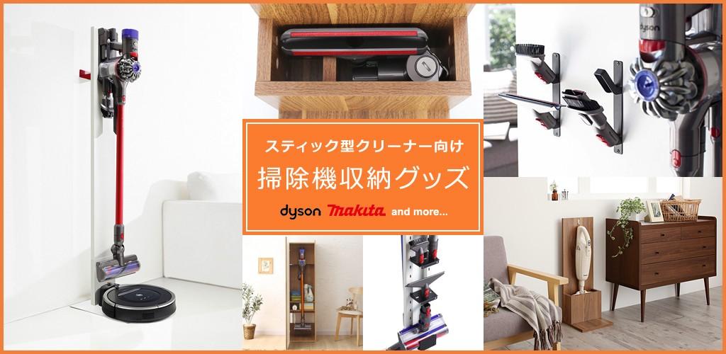 dyson ダイソン 掃除機