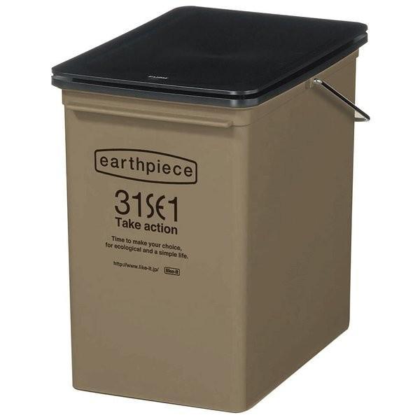 ゴミ箱 おしゃれ リビング キッチン 小型 フタつき 蓋 ふた スリム 小さい 小さめ 取っ手付き 17L ごみ箱 インテリア カフェ風|usagi-shop|10