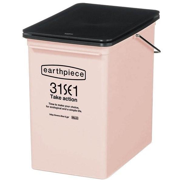 ゴミ箱 おしゃれ リビング キッチン 小型 フタつき 蓋 ふた スリム 小さい 小さめ 取っ手付き 17L ごみ箱 インテリア カフェ風|usagi-shop|11