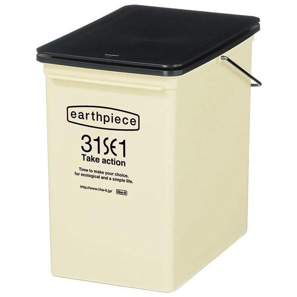 ゴミ箱 おしゃれ リビング キッチン 小型 フタつき 蓋 ふた スリム 小さい 小さめ 取っ手付き 17L ごみ箱 インテリア カフェ風|usagi-shop|12