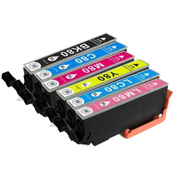 インクカートリッジ 福袋 人気型番 BCI-371XL BCI-351 IC6CL80L LC211他 選べる インク福袋 キャノン エプソン ブラザー|usagi|15