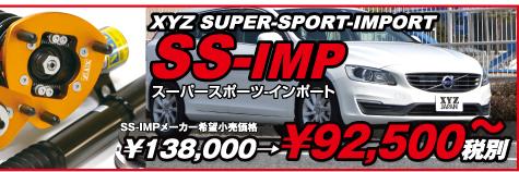 XYZ DAMPER SStype-IMP