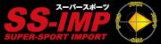 SS-IMP type