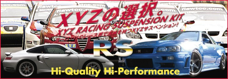 XYZの選択 RS type